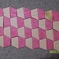 數學遊戲排地磚1