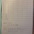 2015-02-28 09.00.56.jpg