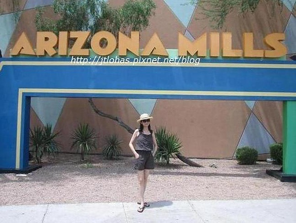 Arizona 2010-1.jpg