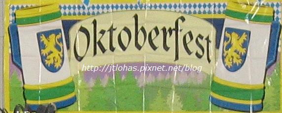 Oktoberfest-1.jpg
