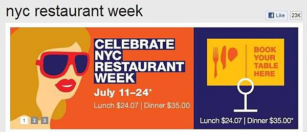 NYC Restaurant Week-1.jpg