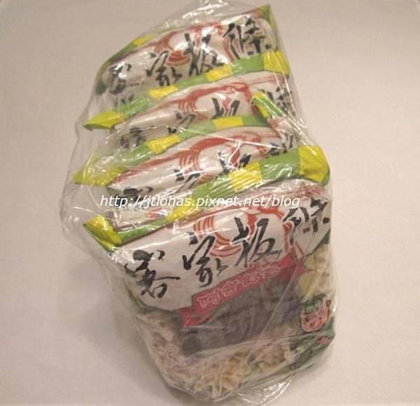 A-sha noodle-1.jpg