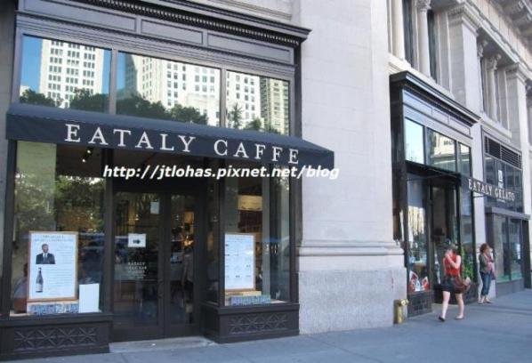 Eataly NYC-1.jpg