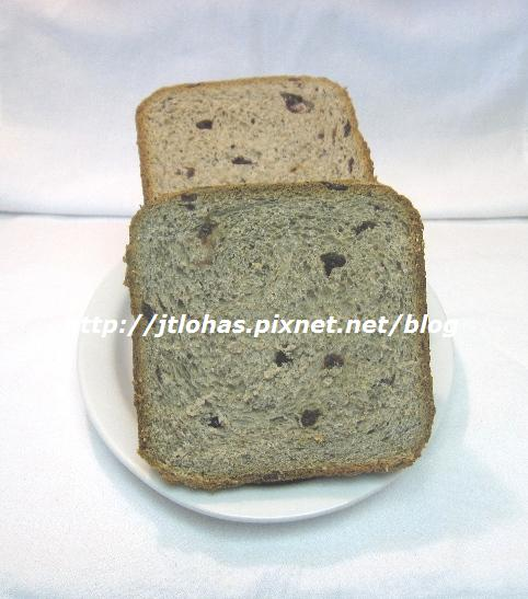 Whole Wheat Bread with Cranberry, Black and White Sesame Seeds-2