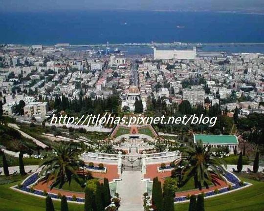Haifa-2.JPG