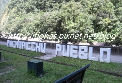 Peru-4.JPG