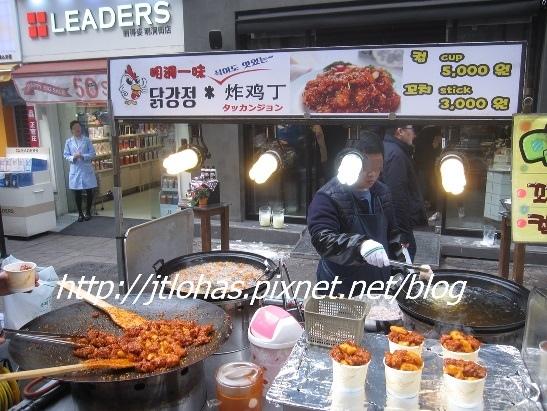 Korea 韓國之旅-20.JPG
