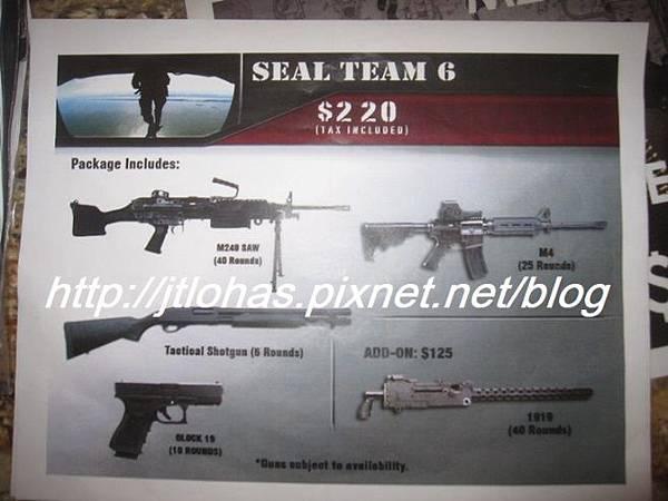 射擊練習-3.JPG