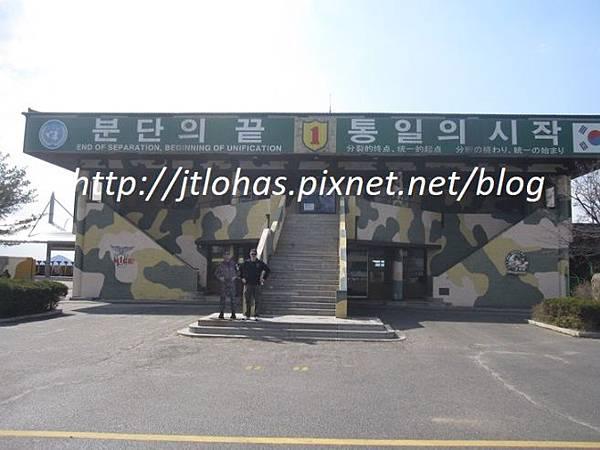 Korea 韓國之旅-135.JPG