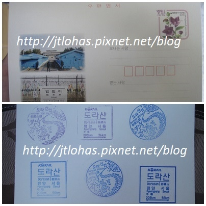 Korea 韓國之旅-139.jpg