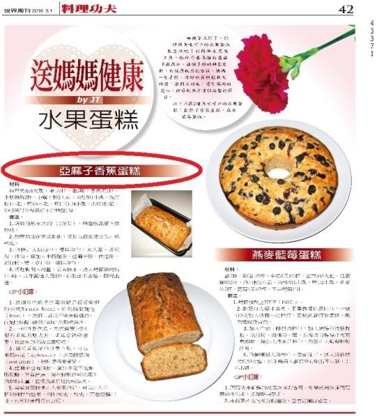 母親節水果蛋糕-4.jpg