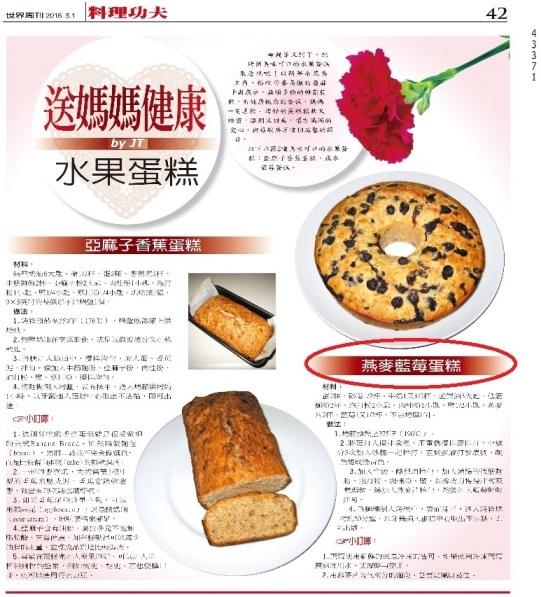 母親節水果蛋糕-5.jpg