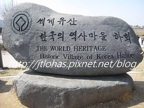 Korea 韓國之旅-214.JPG