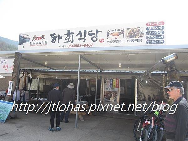 Korea 韓國之旅-226.JPG