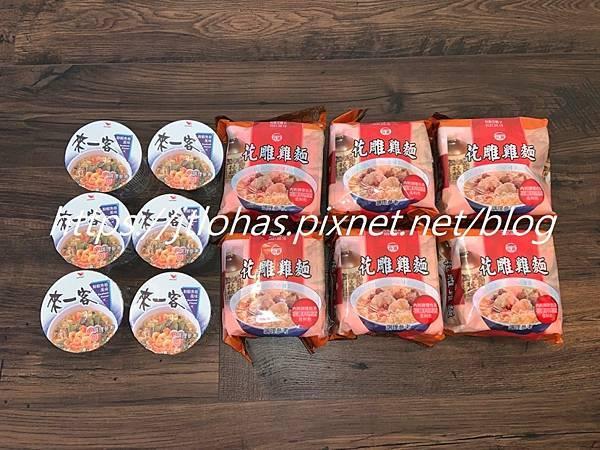 泡麵健康吃-9.JPG
