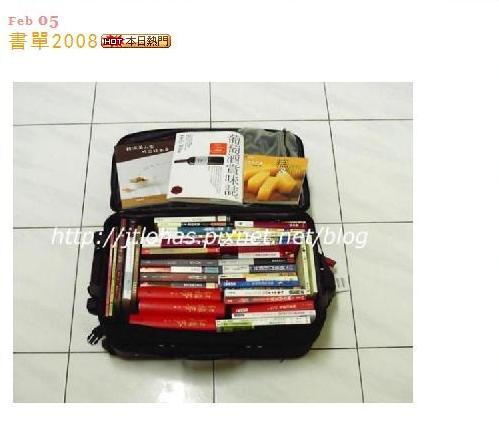 Book 2008.jpg