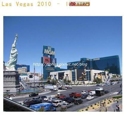 Las Vegas 2010-1.jpg