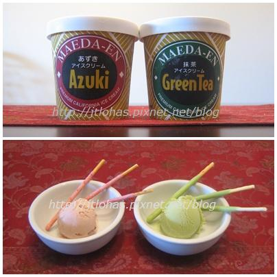 Maeda-En Ice Cream.jpg