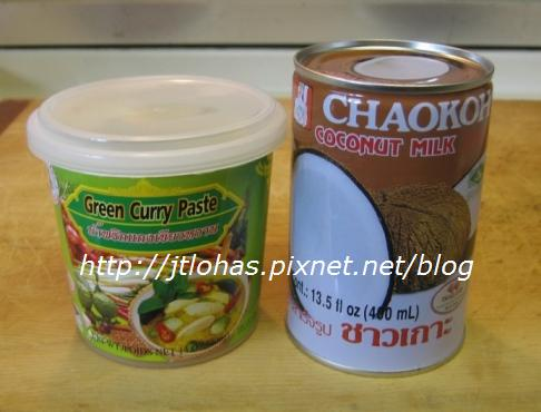 Green Curry-2.JPG
