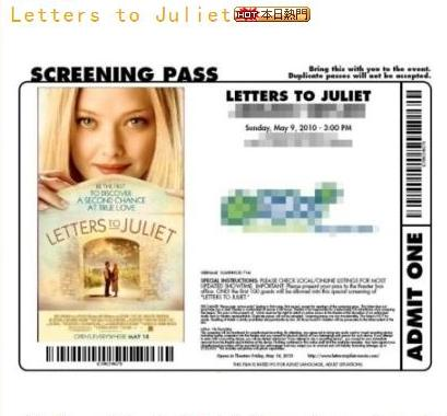 Letters to Juliet-1.jpg