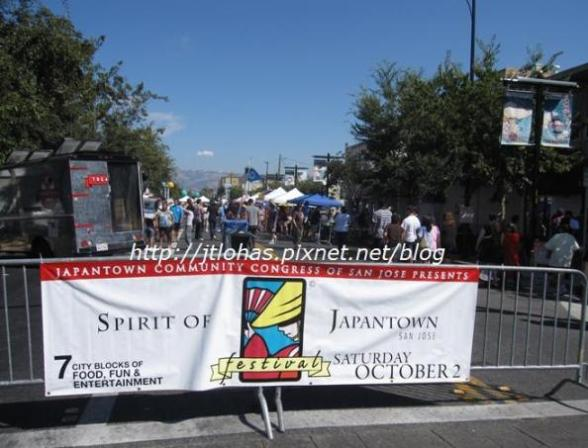 Spirit of Japantown 2010-2.jpg