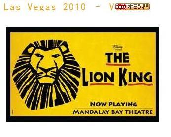 Las Vegas 2010-44.jpg