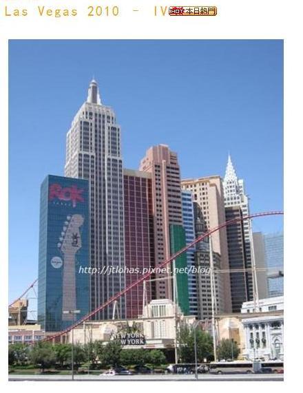 Las Vegas 2010-32.jpg