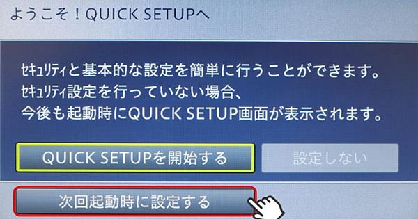 일본gps_02