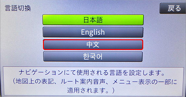 일본gps_07.png
