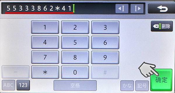 일본gps_13.png
