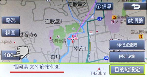 일본gps_14.png