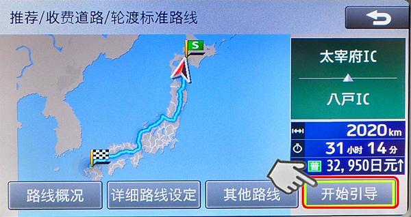 일본gps_16.png