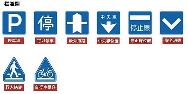 교통표지판_03.jpg