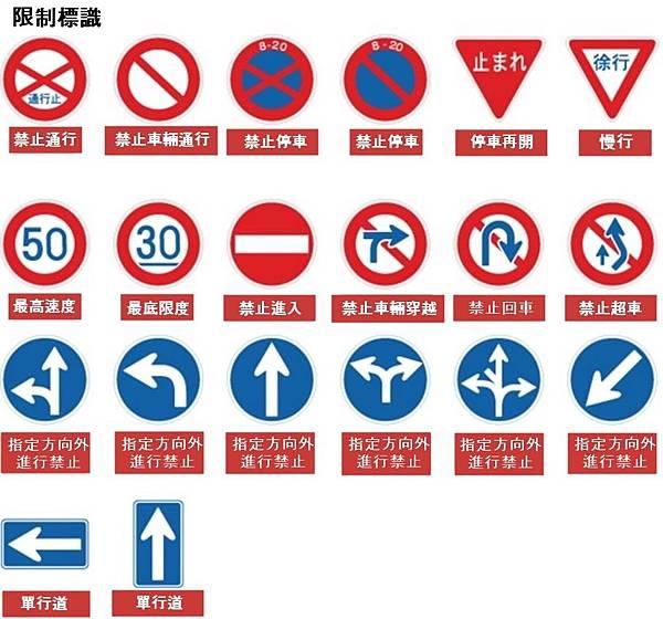 교통표지판_01.jpg