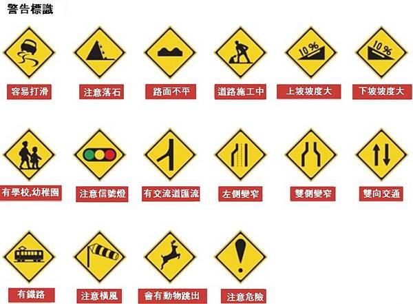 교통표지판_02.jpg