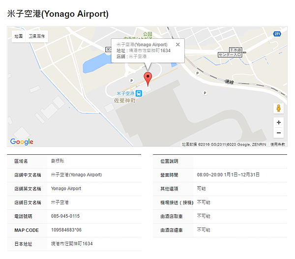 요나고_01.png