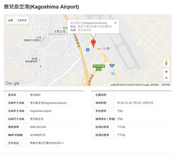 가고시마_01.png