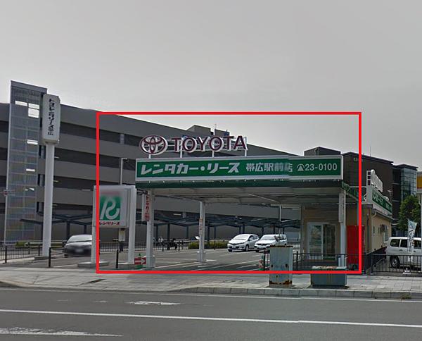 오비히로_05.png