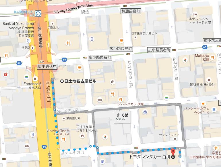 시라카와_02.png