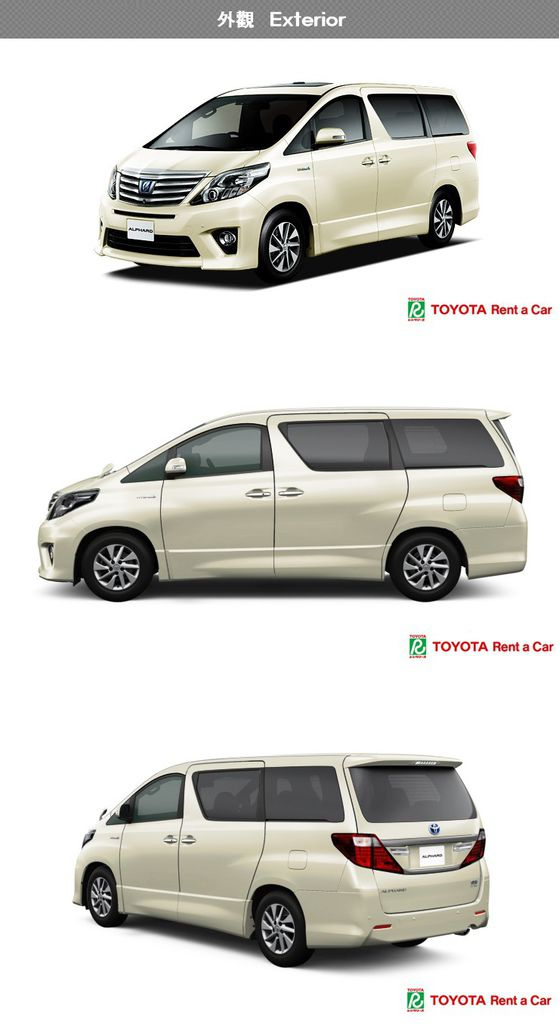 Toyota Rent A Car Hk