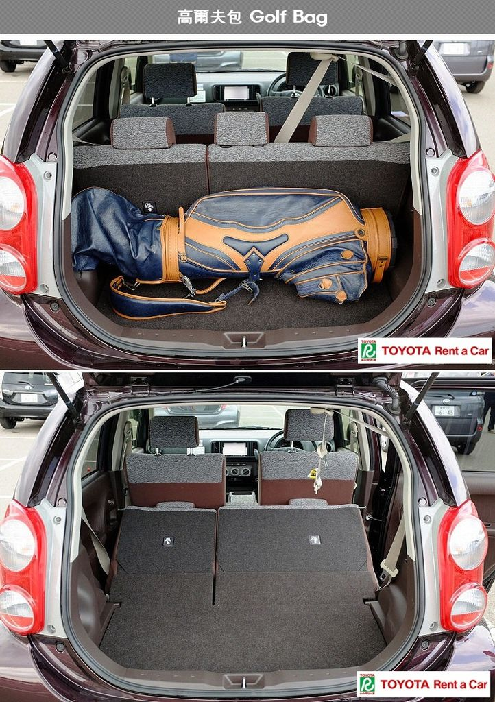 Toyota Rent A Car Tw