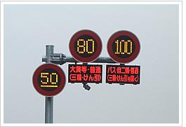 日本高速公路_01.jpg