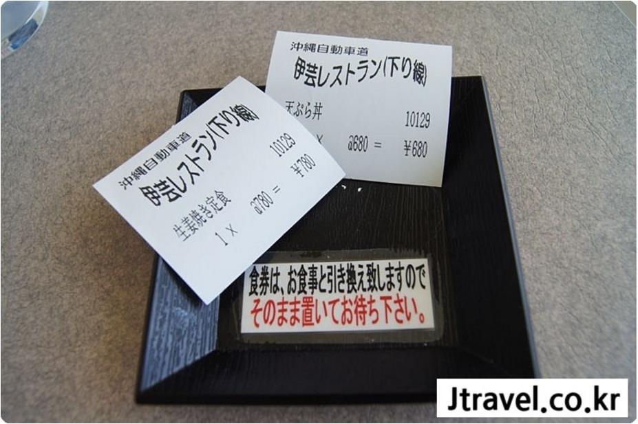 伊芸_08.png