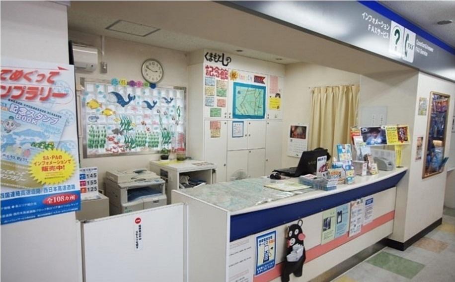 北熊本休息站_06.jpg
