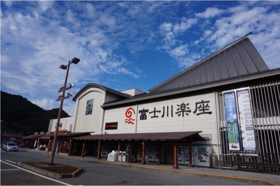 富士川 SA_01.png