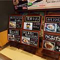 富士川 SA_06.png