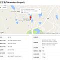 高松機場.png