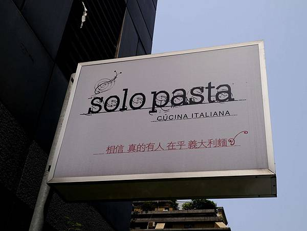 Solo-2014.4.5.JPG