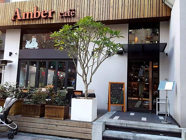 Amber-2015.12.5.jpg