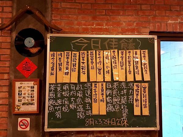 野宴食堂 (4).jpg